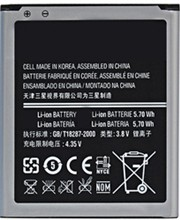 Samsung View All Galaxy S3 Mini i8190 / i8200 battery for samsung ebf1m7flu